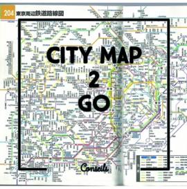 detour du monde blog – citymap2go