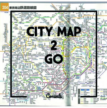 detour du monde blog - citymap2go